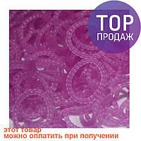 Резинки для плетения Loom Bands, фиолетовые с пупырышками (жемчужные) 300 шт. / Резинки для плетения браслетов