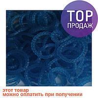 Резинки для плетения Loom Bands, синие с пупырышками (жемчужные) 300 шт. / Резинки для плетения браслетов
