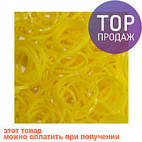 Резинки для плетения Loom Bands, желтые 300 шт. / Резинки для плетения браслетов