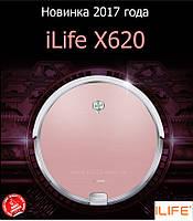 ILife X620 робот-пылесос 2в1