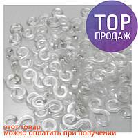 S-клипсы для крепления изделий из резиночек Rainbow Loom / Аксессуары для плетения браслетов