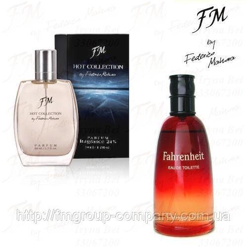 Мужские духи FM 56 аромат Christian Dior Fahrenheit (Диор Фаренгейт) 50 мл  Parfum FM Group eba47cecb43e1