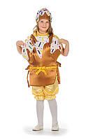 Детский костюм Кулич