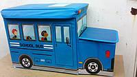 Короб-пуфик для игрушек Веселый автобус(синий)