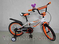 """Велосипед AZIMUT  FIBER Модель 2014 к14-20"""""""