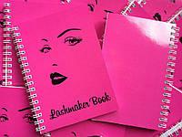Lashmaker - book