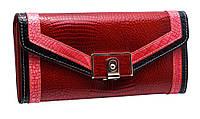 Кожаный женский кошелек AE450 red