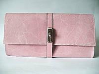 Клатч из натуральной лазерной кожи розового цвета