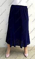Женская юбка Орхидея больших размеров синего цвета