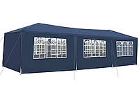 Павильон, Палатка, Навес для свадеб, мероприятий 3х9м 8 стенок Синий