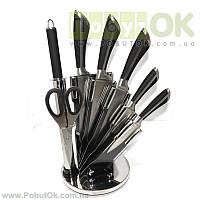 Набор Ножей 8 Едениц ROYALTY LINE (Код:0768) Состояние: НОВОЕ