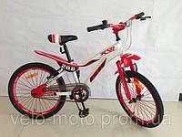 Велосипед  детский AZIMUT KSR Модель 2014
