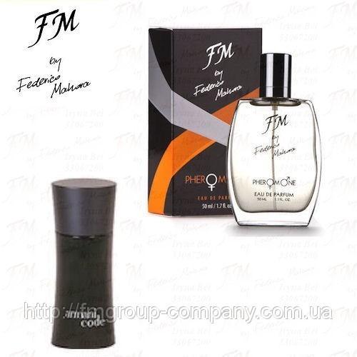 мужские духи с феромонами Fm 64 аромат Giorgio Armani Black Code Men