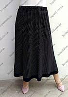 Женская юбка годе в мелкий горошек больших размеров