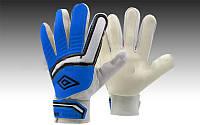 Перчатки вратарские юниорские UMBRO FB-838-1. Распродажа!