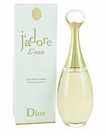 Женская парфюмированная вода Christian Dior J`adore L`eau (Кристиан Диор Жадор Ле)