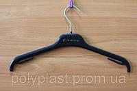 Плечико для одежды S-42 (Поліпласт)