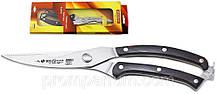 Ножиці для птиці Grossman 40 B MHR /05-7