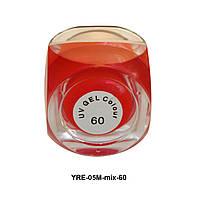 Цветной гель в прозрачной баночке 5г, цветной гель YRE-05M-mix-60, цветные гели для ногтей