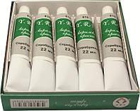 Акриловая краска для росписи ногтей 5шт серебряная YRE YPR-03 22мл, дизайн акриловыми красками