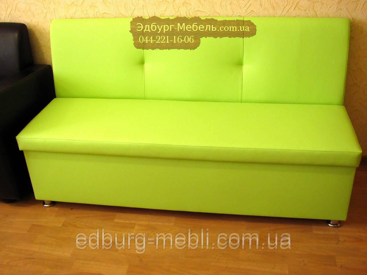 Салатовый диван для кухни