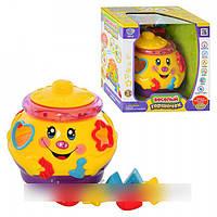 Детский волшебный музыкальный горшочек, сортер Joy Toy 0915 /699736 R/2056 7TongDe HN