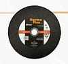 "Круг для резки металла плоский 300, 350, 400 мм ""Germaflex"""
