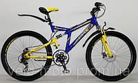 Велосипед AZIMUT DINAMIC G F/R D Модель 2014 года