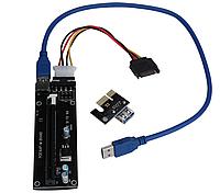 Райзер USB 3.0 PCI-E Express  Riser 1X - 16X  для видеокарт 60 см