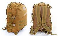 Рюкзак тактический 40л (штурмовой, 3-х дневн3D-H
