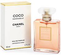 Женская туалетная вода Chanel Coco Mademoiselle, Шанель Коко Мадмуазель