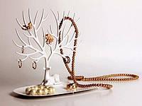 Органайзер Подставка для Украшений и Аксессуаров My Little Deer Tray
