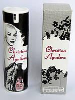 Парфюмерия в мини флаконе Christina Aguilera 50 мл