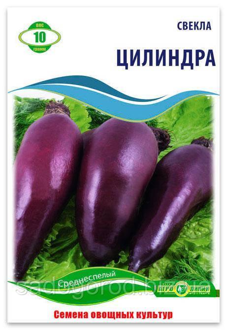 Семена Свеклы, Цилиндра, 10 г.