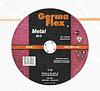 "Круг для резки алюминия 115, 125, 150, 180, 230 мм ""Germaflex"""