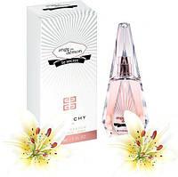 Женская парфюмированная вода GIVENCHY ANGEL OU DEMON LE SECRET, 100 мл.