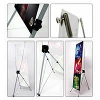 Банерный мобильный стенд Х баннер 80х180см (Металлический)