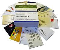 Печать визиток 4+4 (полноцветная печать). 1000 шт. Киев