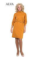 Горчичное модное женское платье под ремешок