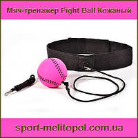 "Мяч-тренажёр Fight Ball ""ПРОФИ""  (Темно-Бордовый), фото 1"