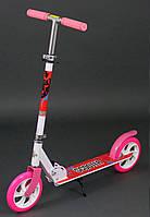 Самокат  двухколесный Scooter 109, розовый, фото 1