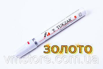 Маркер-фарба Sultani TZ-5571, золотистий колір, маркери-фарба золото