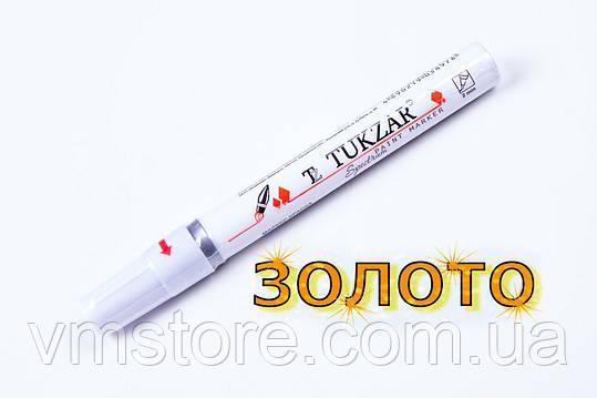 Маркер-краска Tukzar TZ-5571, золотистый цвет, маркеры-краска золото, фото 2