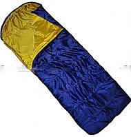 Спальник синий