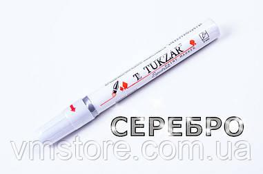 Маркер-краска Tukzar TZ-5571, серебристый цвет, маркеры-краска серебро
