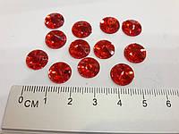 Стрази пришивні пластикові. Яскраво червоні, 50 шт, круглі ( 10 мм)
