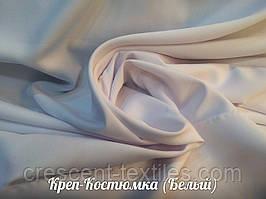 Креп-Костюмка (Белый)