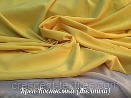 Креп-Костюмка (Желтый)