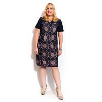 Женское платье большого размера с перфорацией