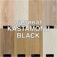 Ламинат KASTAMONU, Кастамону, Блек, BLACK, 33 класс, толщина 8 мм, фаска 4V